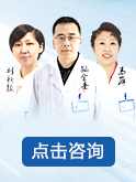 沈阳中亚白癜风研究所-孟中平